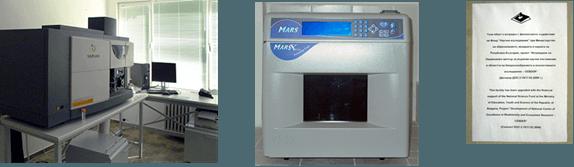 Оптичен емисионен спектрометър с радиално наблюдение на плазмата и 40Mhz RF генератор (ICP Varian 715-ES)